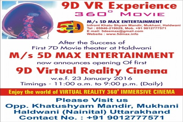 9d Virtual Reality Cinema Experience