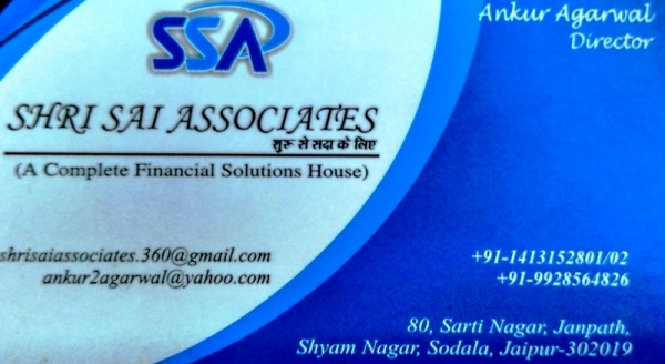 Shri Sai Associates ( A Centralised Platform For All Your Financial Needs )
