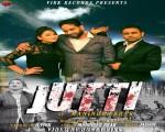 Jutti | New Punjabi Song 2015 | Maninder Brar