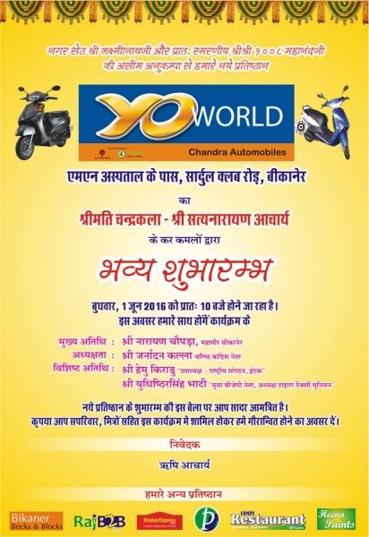 Inauguration of YoWorld Chandra Automobiles