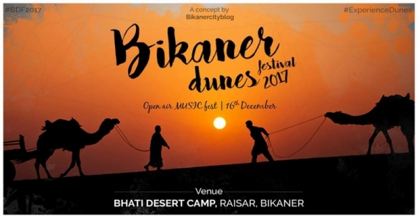Bikaner Dunes Festival 2017