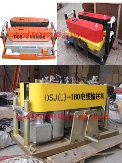 cable pusher,Cable Laying Equipment