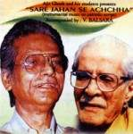 title of his masterpiece with his guru in cd now available...
