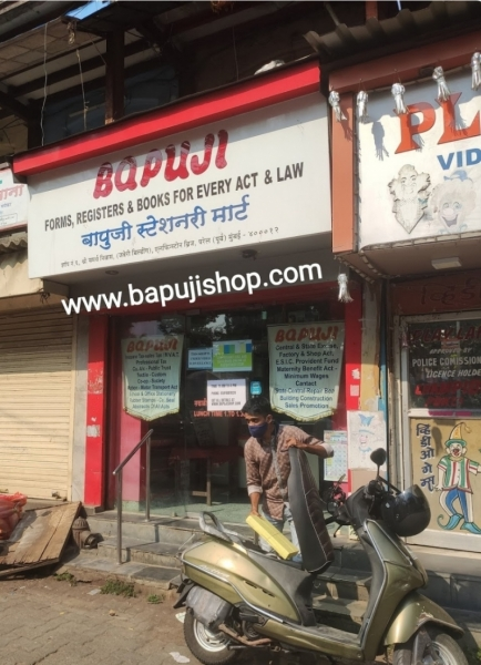 Bapuji Stationery Mumbai Store for account book and more