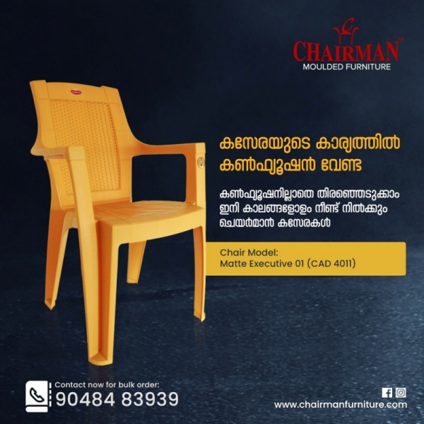 Great Plastic Chairs Dealers in Kerala