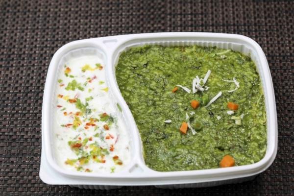 Spiritual Spinach Khichadi