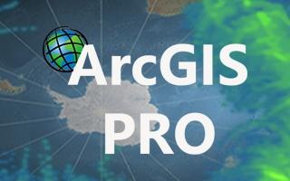 Arc GIS PRO