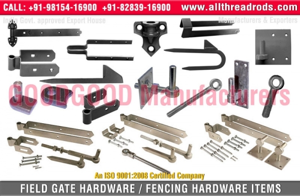 Field Gate Hardware