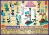 Siddhapura Manufacturer & Supplier (Sms) / Shri Gayatri Industries (Tapax)