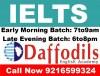 Daffodils English Academy