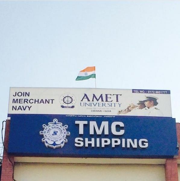 TMC SHIPPING PVT LTD