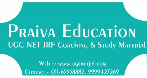 Praiva Education