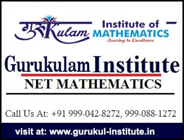 Gurukulam Institute