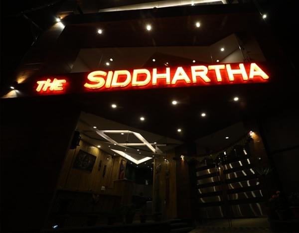 The Siddhartha