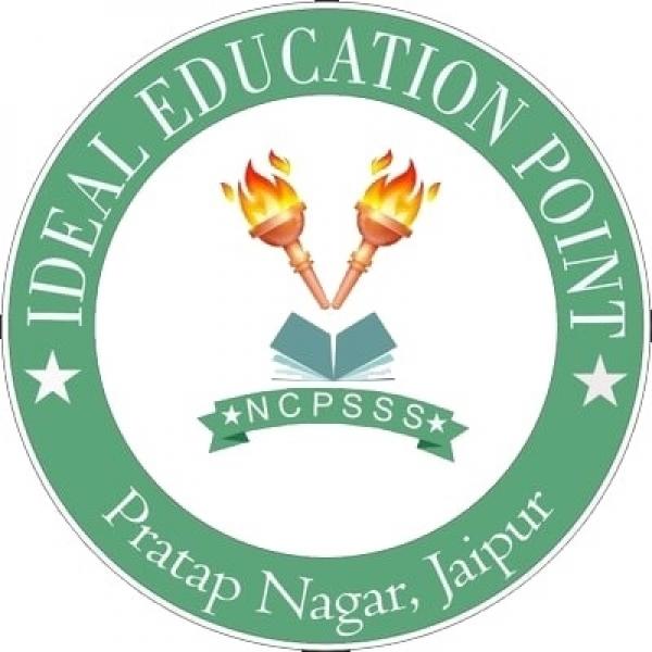 New Choudhary Public Senior Secondary School